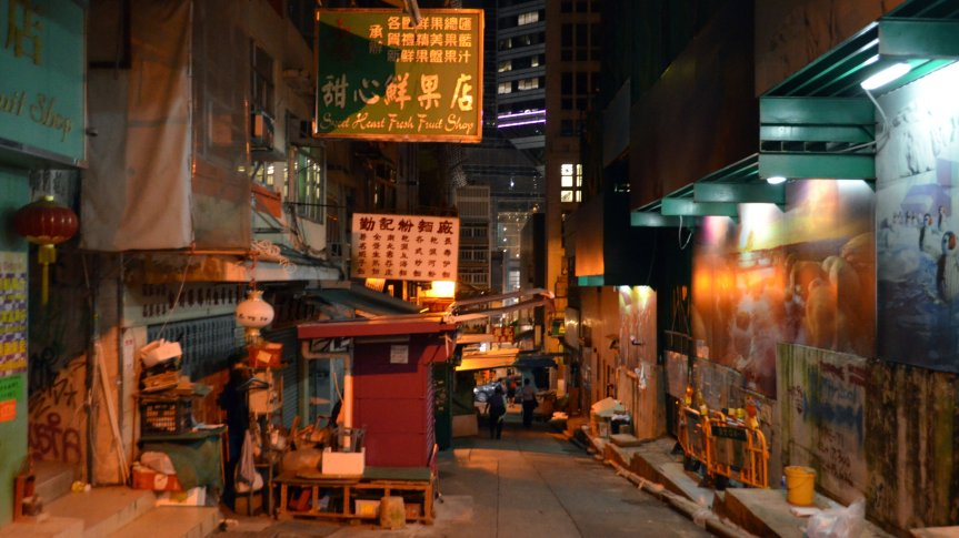 Hong Kong: a note on foot traffic